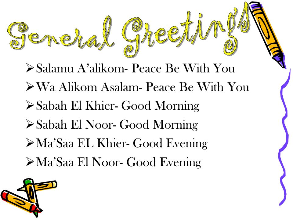 General Greetings Salamu A'alikom- Peace Be With You