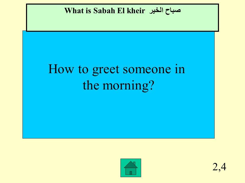 What is Sabah El kheir صباح الخير
