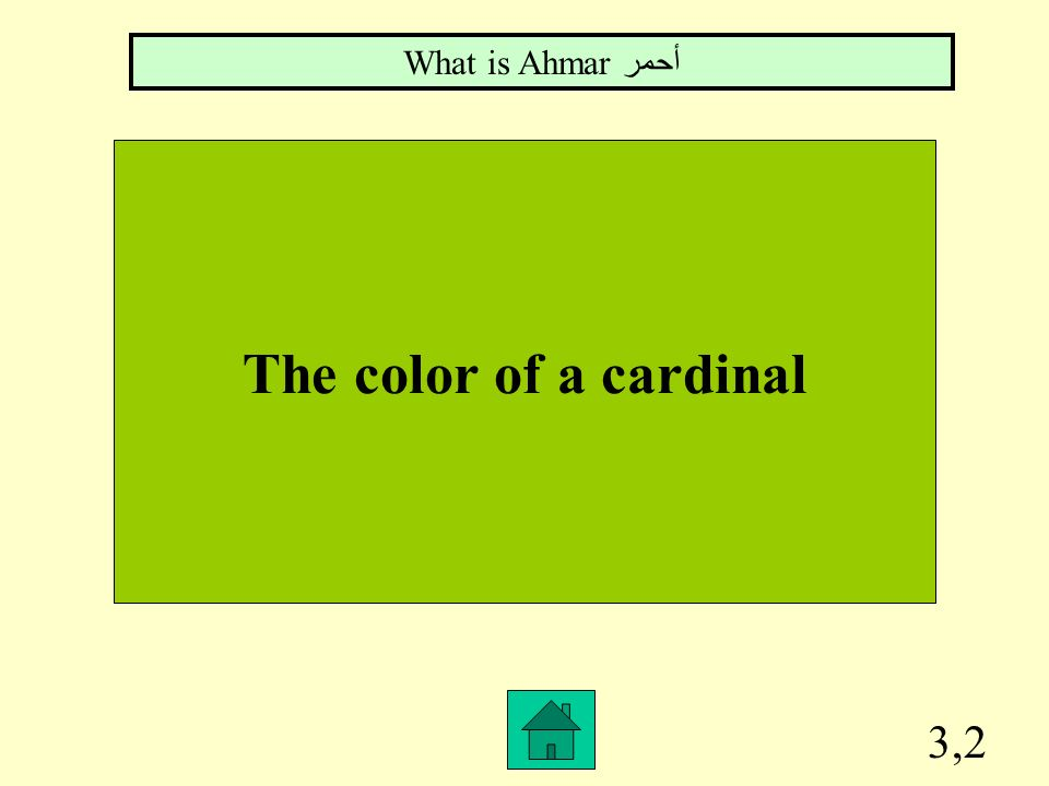 What is Ahmar أحمر The color of a cardinal 3,2