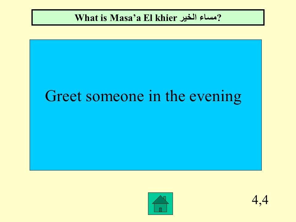 What is Masa'a El khier مساء الخير