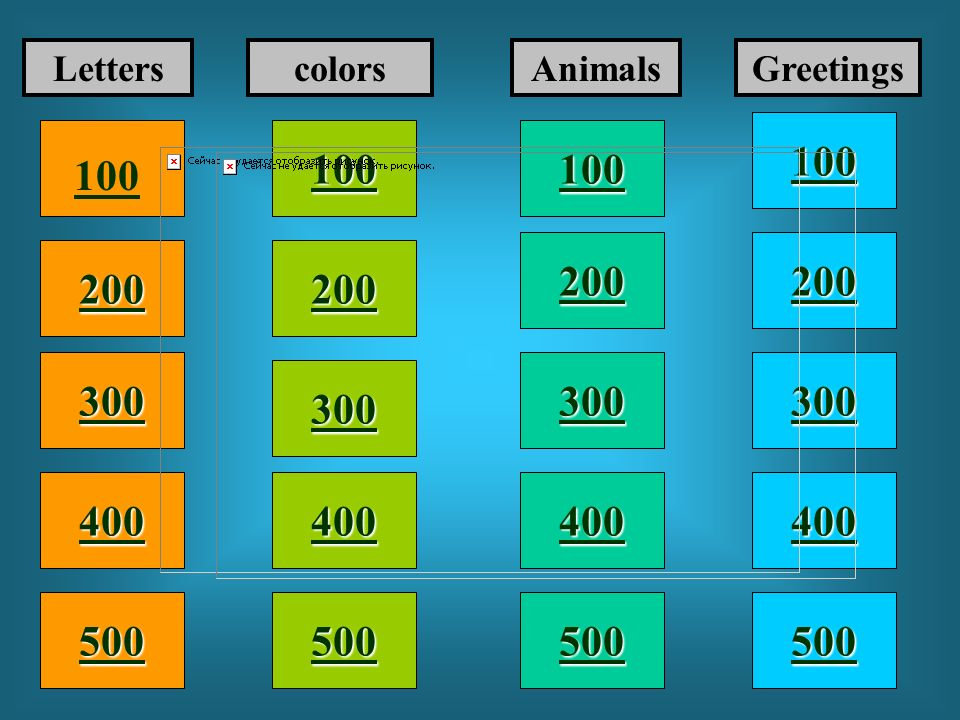 Letters colors. Animals. Greetings. 100. 100. 100. 100. 200. 200. 200. 200. 300. 300. 300.