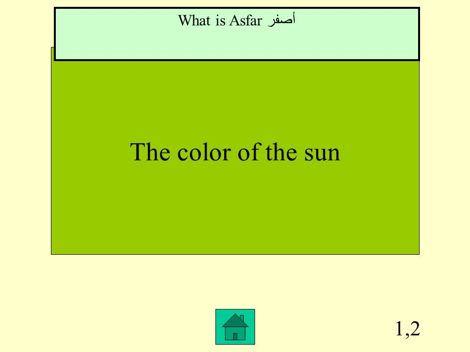 What is Asfar أصفر The color of the sun 1,2