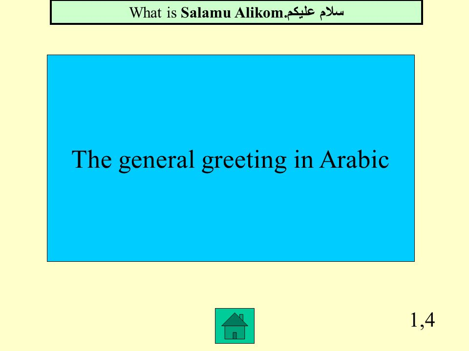 The general greeting in Arabic