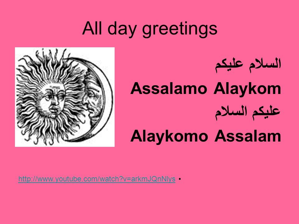 All day greetings السلام عليكم Assalamo Alaykom عليكم السلام