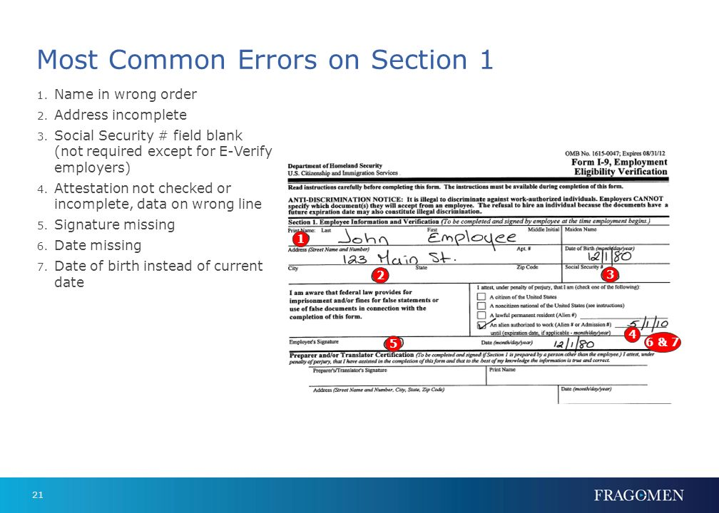 Most Common Errors on Section 1