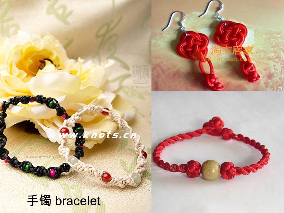 手镯 bracelet