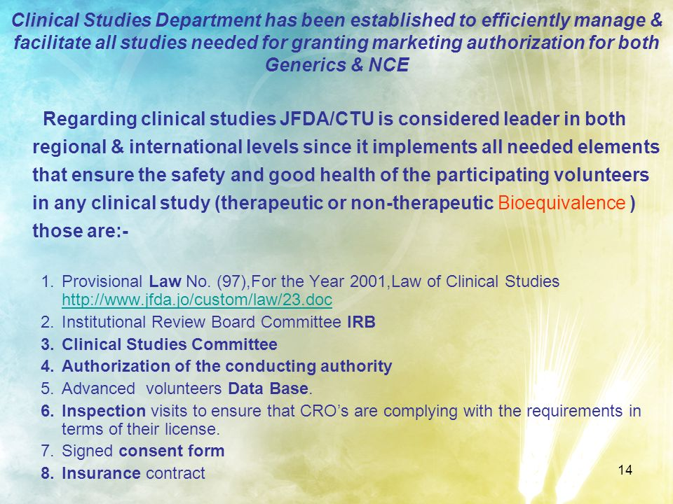 Clinical Studies Department has been established to efficiently manage & facilitate all studies needed for granting marketing authorization for both Generics & NCE