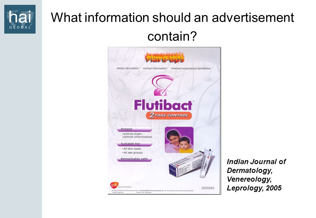 What information should an advertisement contain