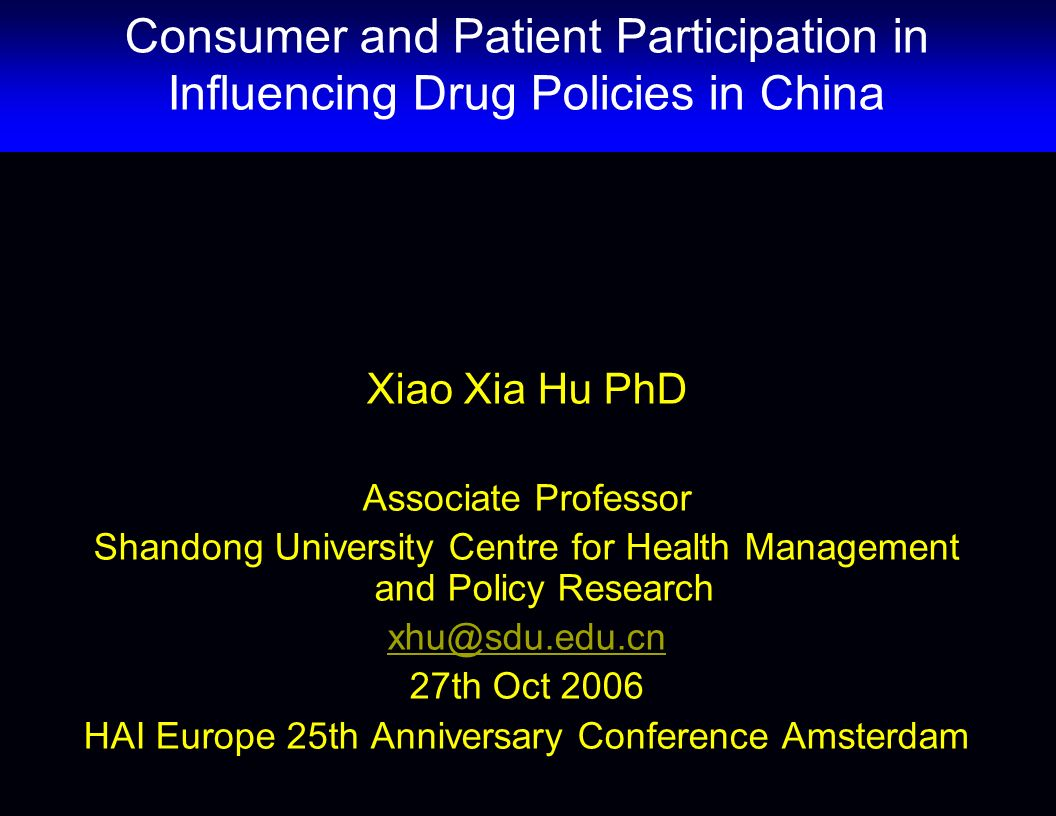 HAI 25th Anniversary Conference