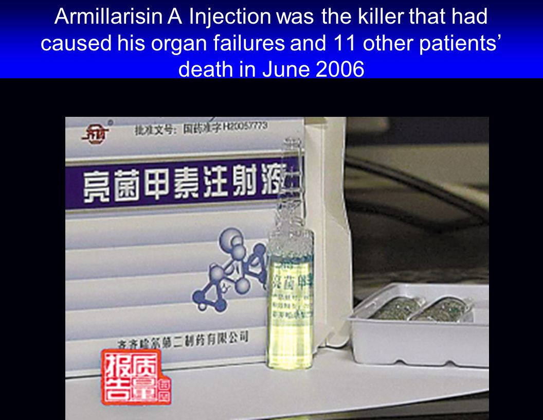 Armillarisin A Injection was the killer that had caused his organ failures and 11 other patients' death in June 2006