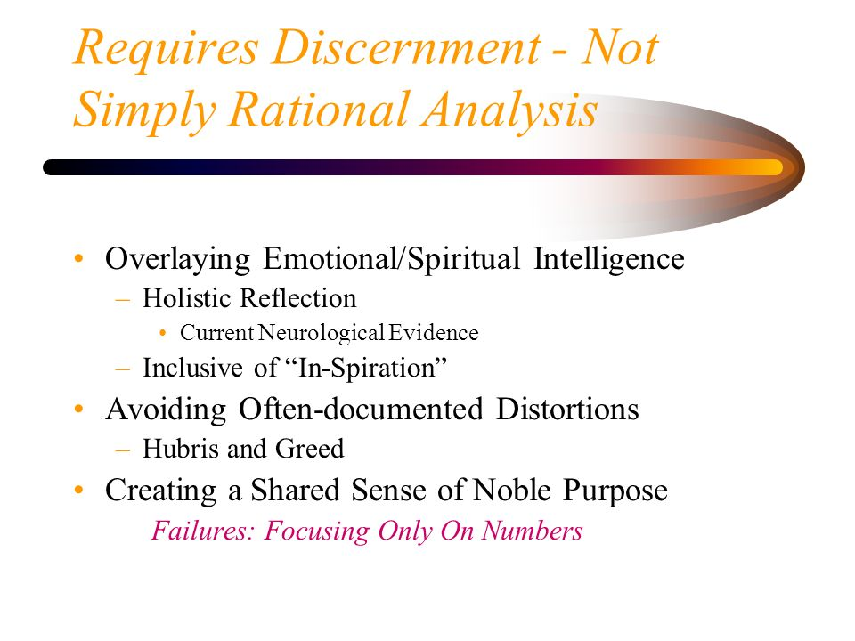 Requires Discernment - Not Simply Rational Analysis