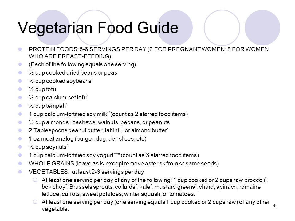 Vegetarian Food Guide PROTEIN FOODS: 5-6 SERVINGS PER DAY (7 FOR PREGNANT WOMEN; 8 FOR WOMEN WHO ARE BREAST-FEEDING)