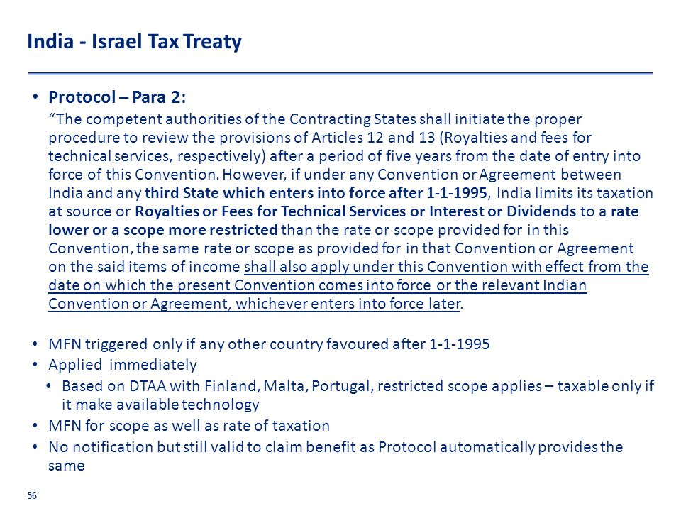 India - Israel Tax Treaty