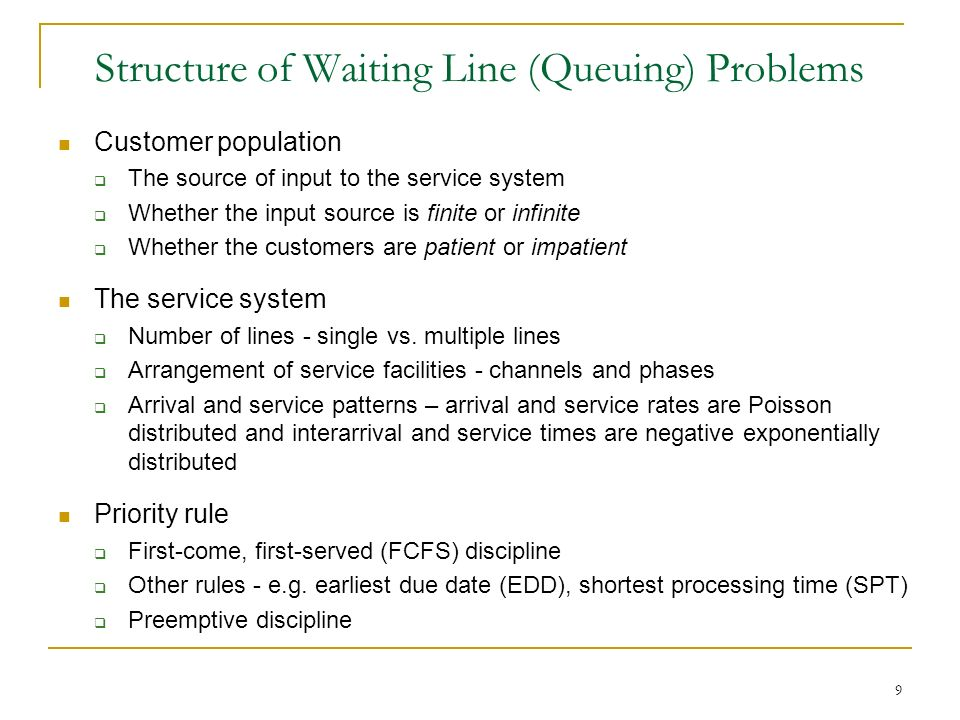 queuing problems Every business or venue has their own unique challenges when it comes to customer flow and queue strategy, but there are three culprits that show up time and time again as the most challenging queuing problems.