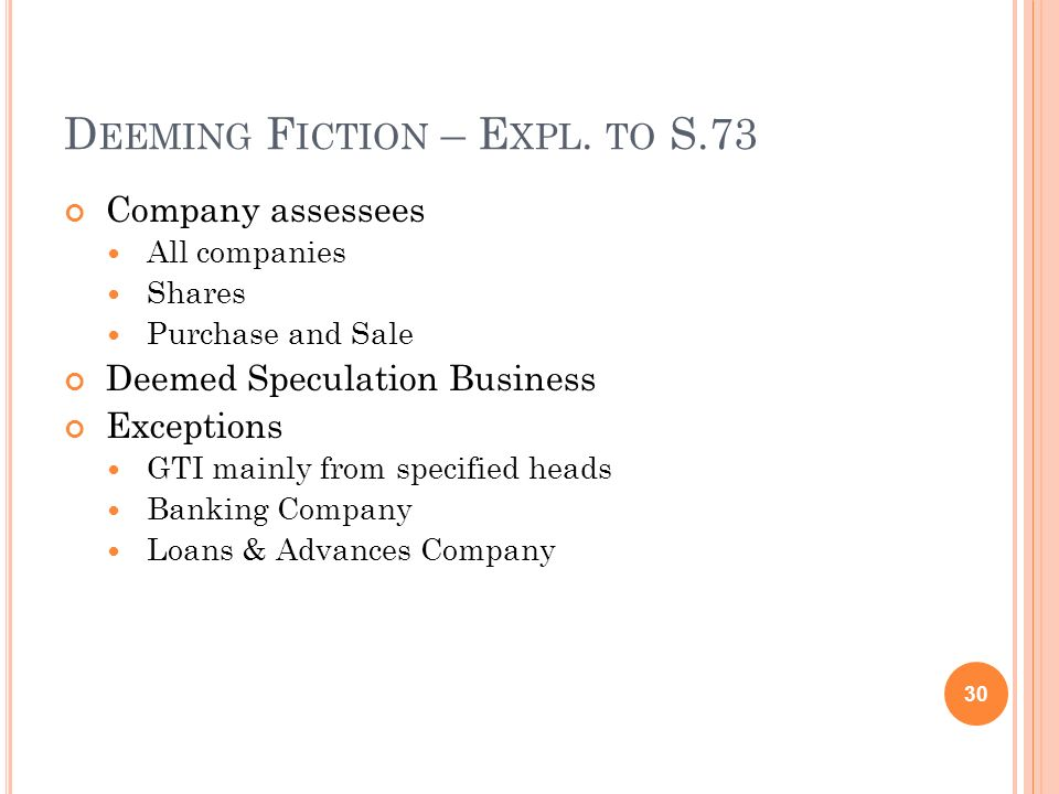 Deeming Fiction – Expl. to S.73