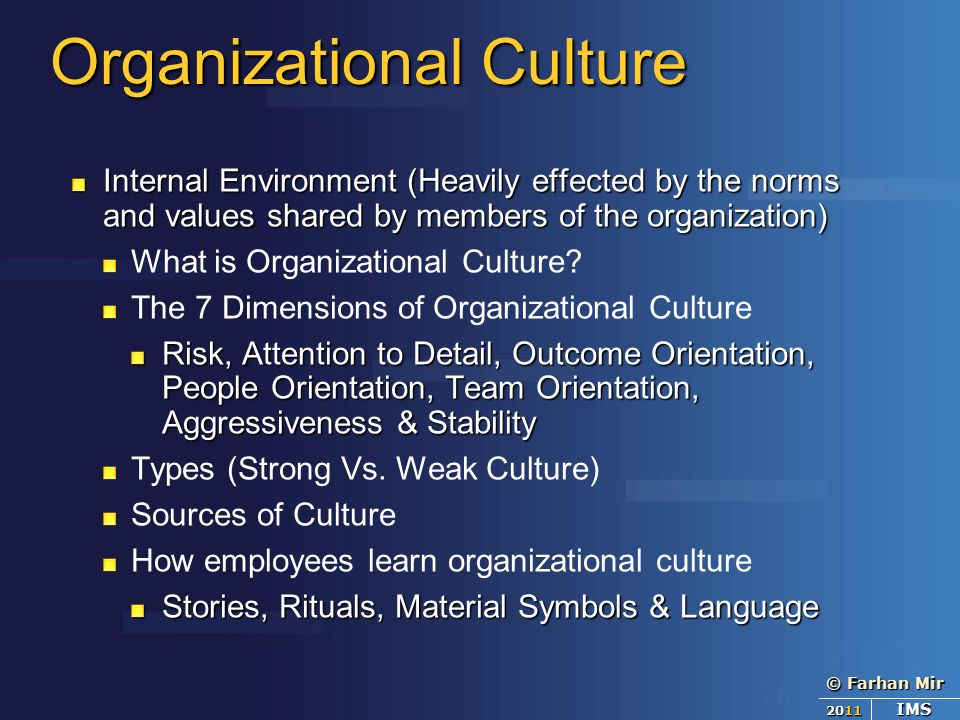 seven dimensions of organizational culture During the past 30 years, glaser & associates, inc has engaged in award-winning research on organizational culture our published findings include the organizational culture survey© (ocs), which measures and evaluates seven dimensions of an organization's culture.
