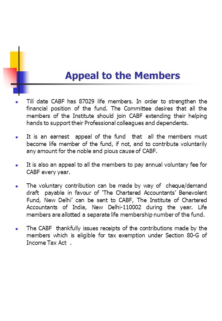 Appeal to the Members