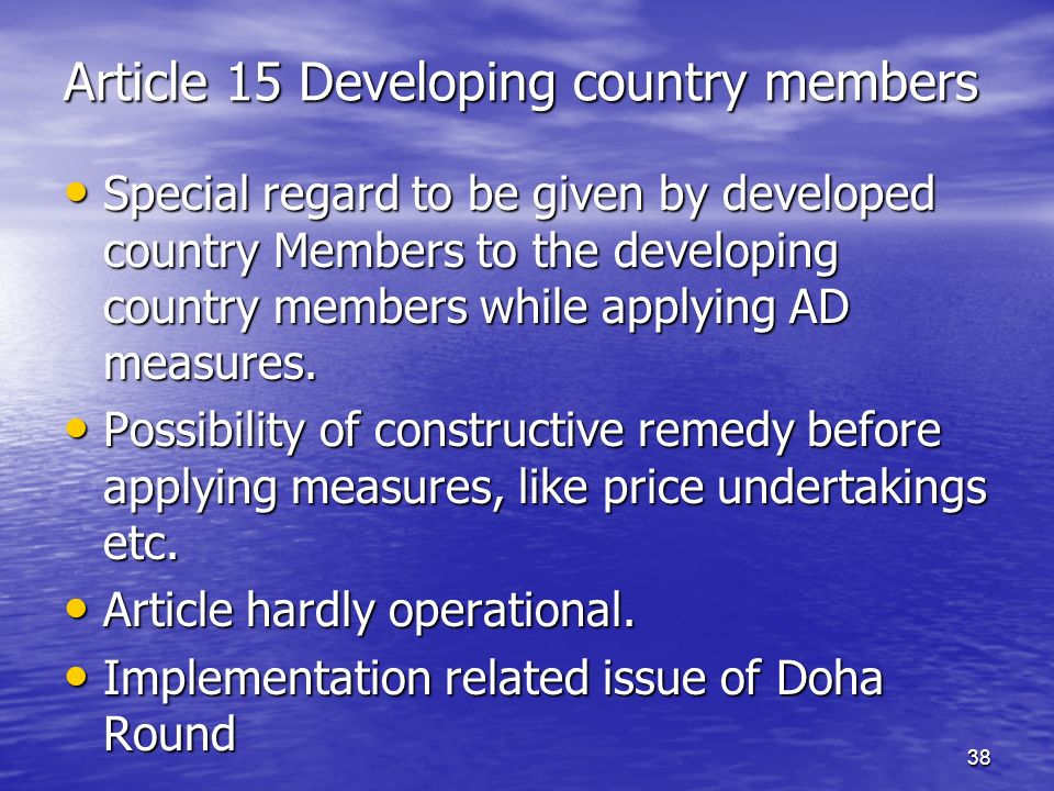 Article 15 Developing country members
