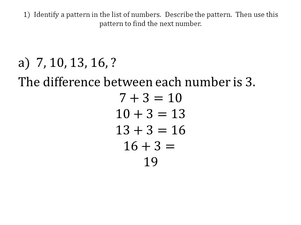 how to find a number in a pattern