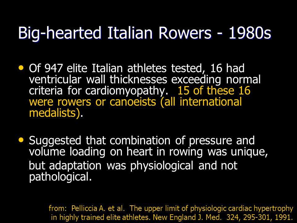 Big-hearted Italian Rowers - 1980s