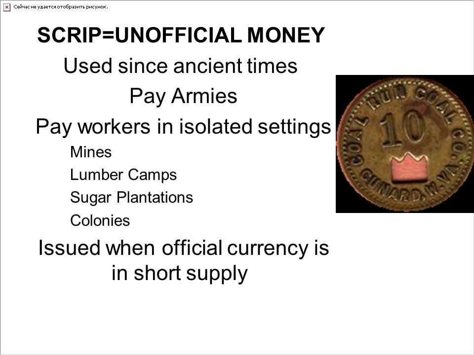 SCRIP=UNOFFICIAL MONEY