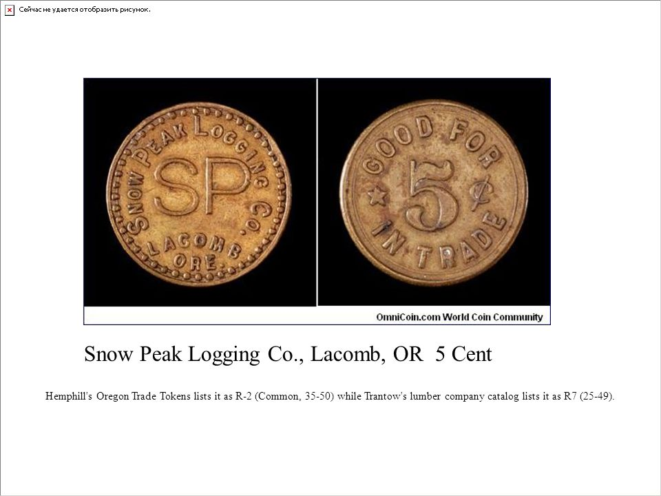 Snow Peak Logging Co., Lacomb, OR 5 Cent