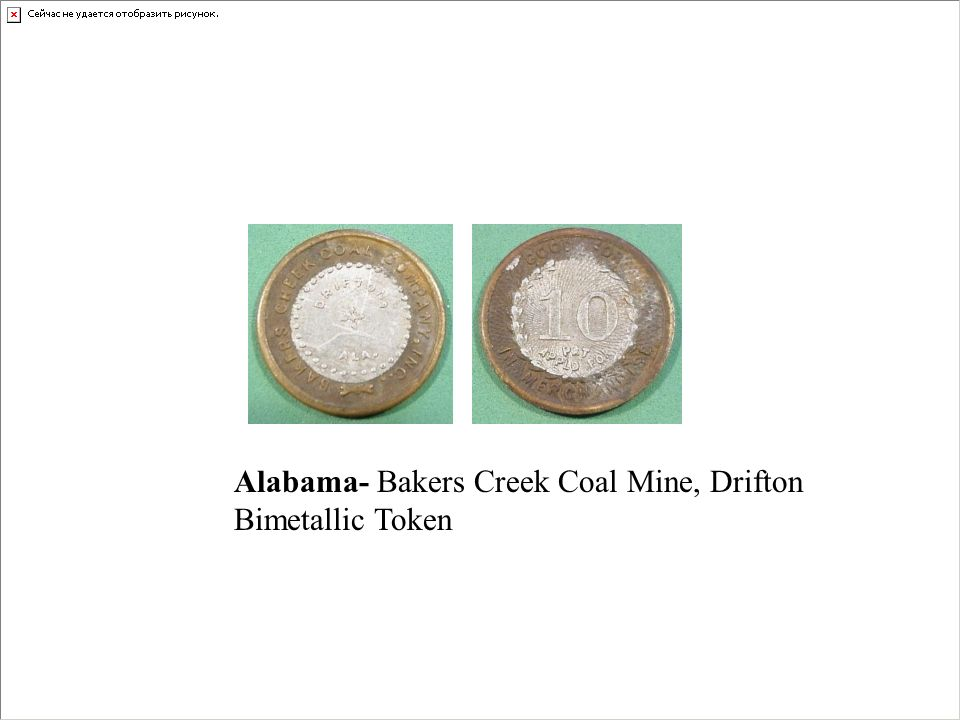 Alabama- Bakers Creek Coal Mine, Drifton