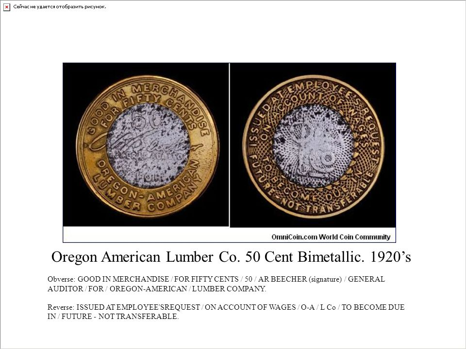 Oregon American Lumber Co. 50 Cent Bimetallic. 1920's