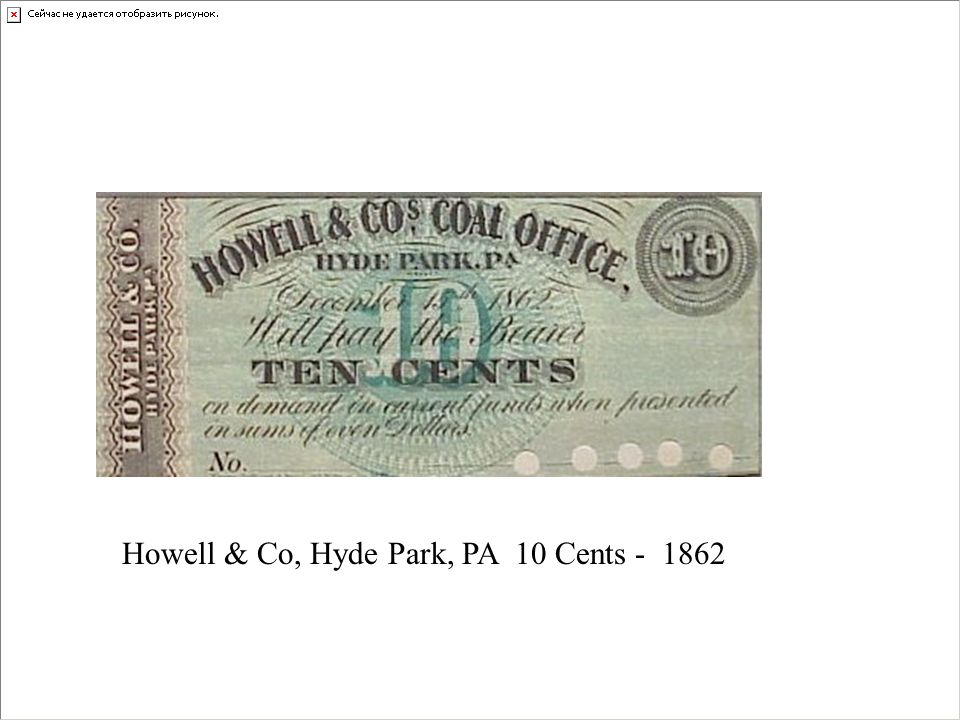 Howell & Co, Hyde Park, PA 10 Cents - 1862