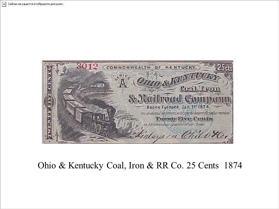 Ohio & Kentucky Coal, Iron & RR Co. 25 Cents 1874