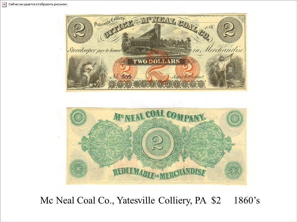 Mc Neal Coal Co., Yatesville Colliery, PA $2 1860's