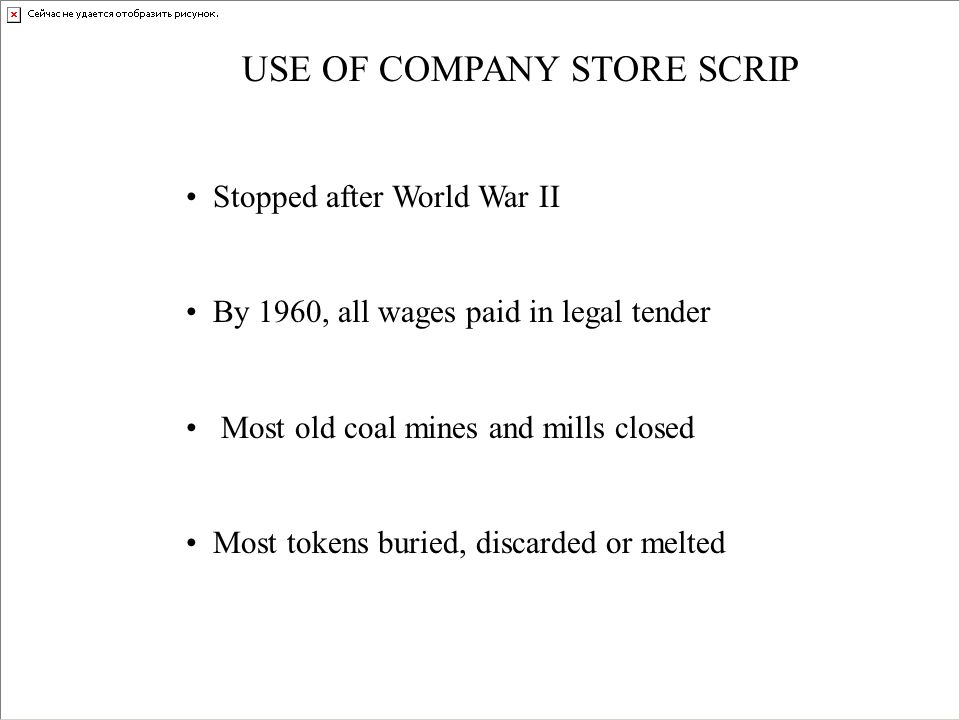 USE OF COMPANY STORE SCRIP