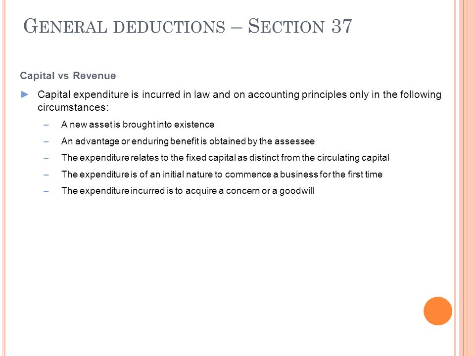 General deductions – Section 37