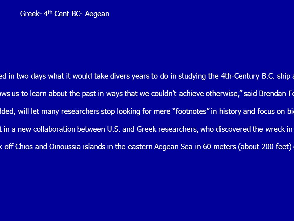 Greek- 4th Cent BC- Aegean