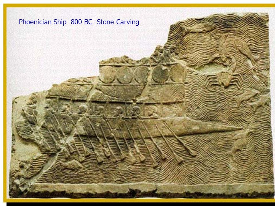Phoenician Ship 800 BC Stone Carving