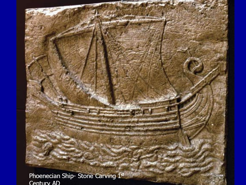 Phoenecian Ship- Stone Carving 1st Century AD