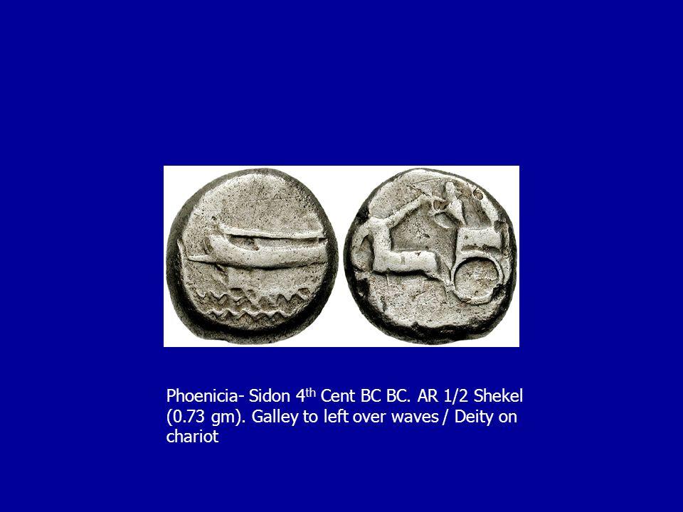 Phoenicia- Sidon 4th Cent BC BC. AR 1/2 Shekel (0. 73 gm)