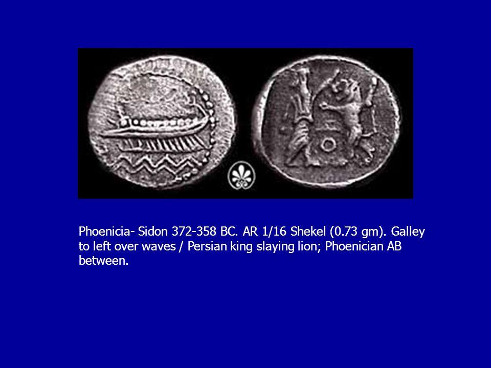 Phoenicia- Sidon 372-358 BC. AR 1/16 Shekel (0. 73 gm)