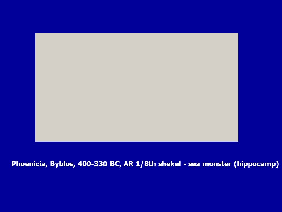 Phoenicia, Byblos, 400-330 BC, AR 1/8th shekel - sea monster (hippocamp)