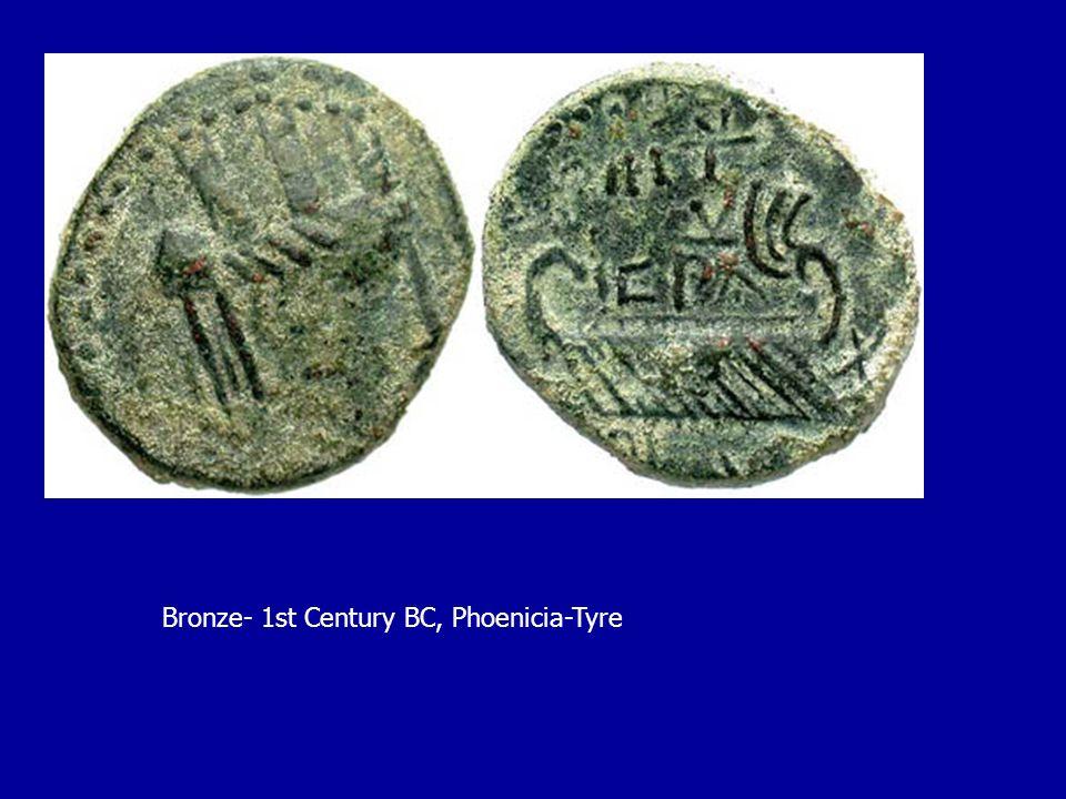 Bronze- 1st Century BC, Phoenicia-Tyre
