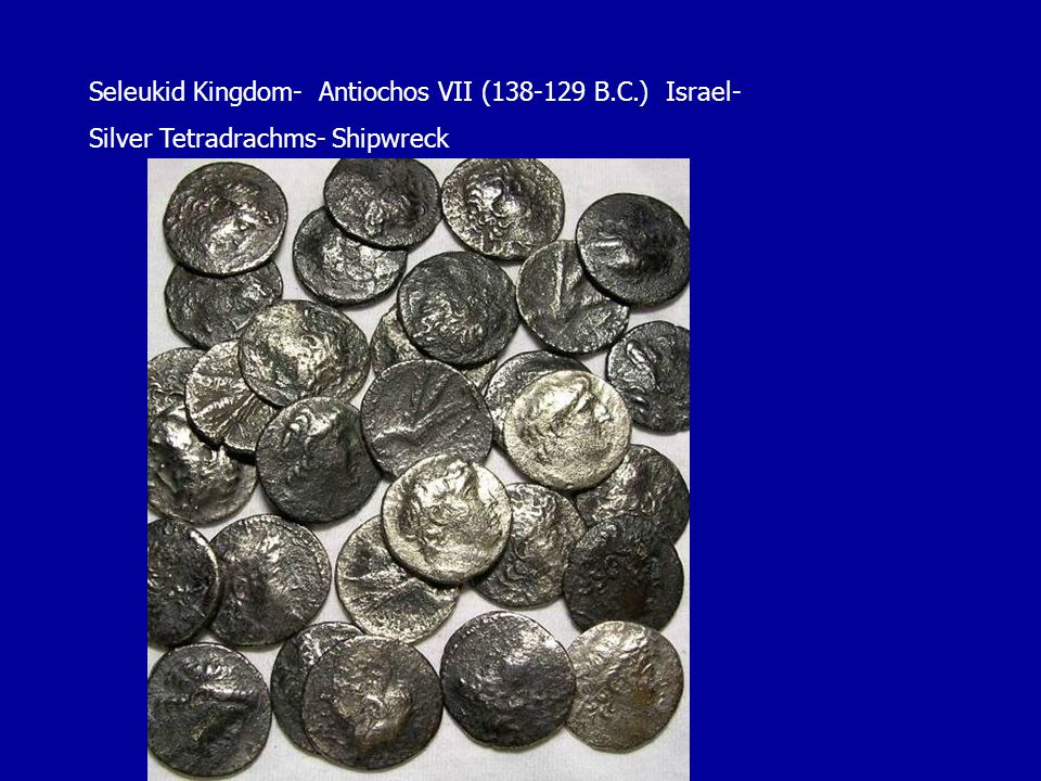 Seleukid Kingdom- Antiochos VII (138-129 B.C.) Israel-