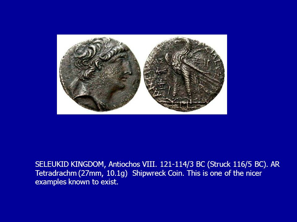 SELEUKID KINGDOM, Antiochos VIII. 121-114/3 BC (Struck 116/5 BC)