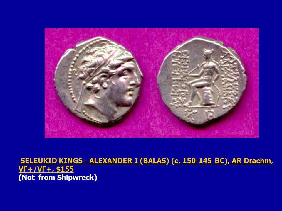 SELEUKID KINGS - ALEXANDER I (BALAS) (c