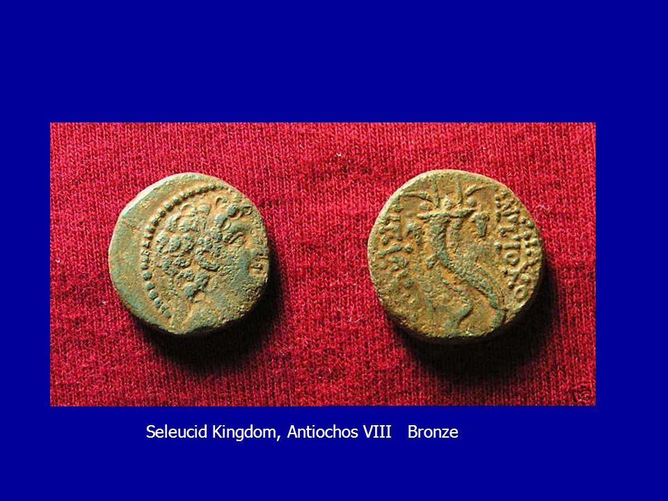 Seleucid Kingdom, Antiochos VIII Bronze