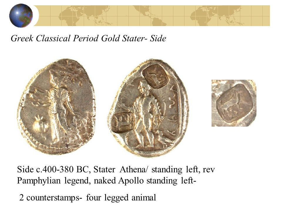 Greek Classical Period Gold Stater- Side