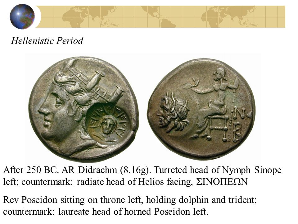Hellenistic Period After 250 BC. AR Didrachm (8.16g). Turreted head of Nymph Sinope left; countermark: radiate head of Helios facing, ΣΙΝΟΠΕΩΝ.