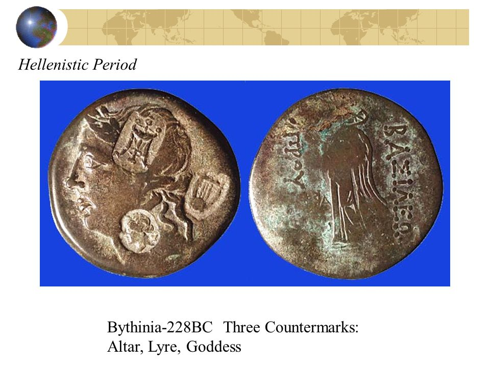 Hellenistic Period Bythinia-228BC Three Countermarks: Altar, Lyre, Goddess