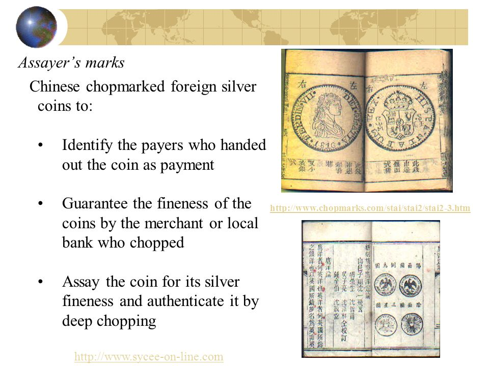 Chinese chopmarked foreign silver coins to: