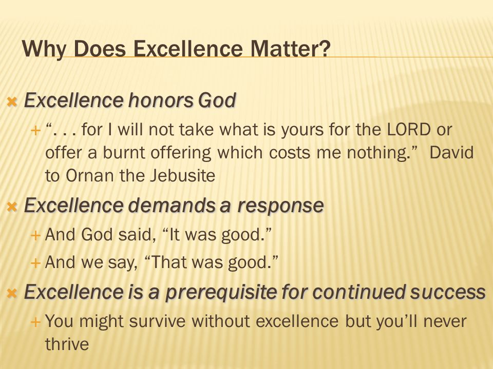 Why Does Excellence Matter