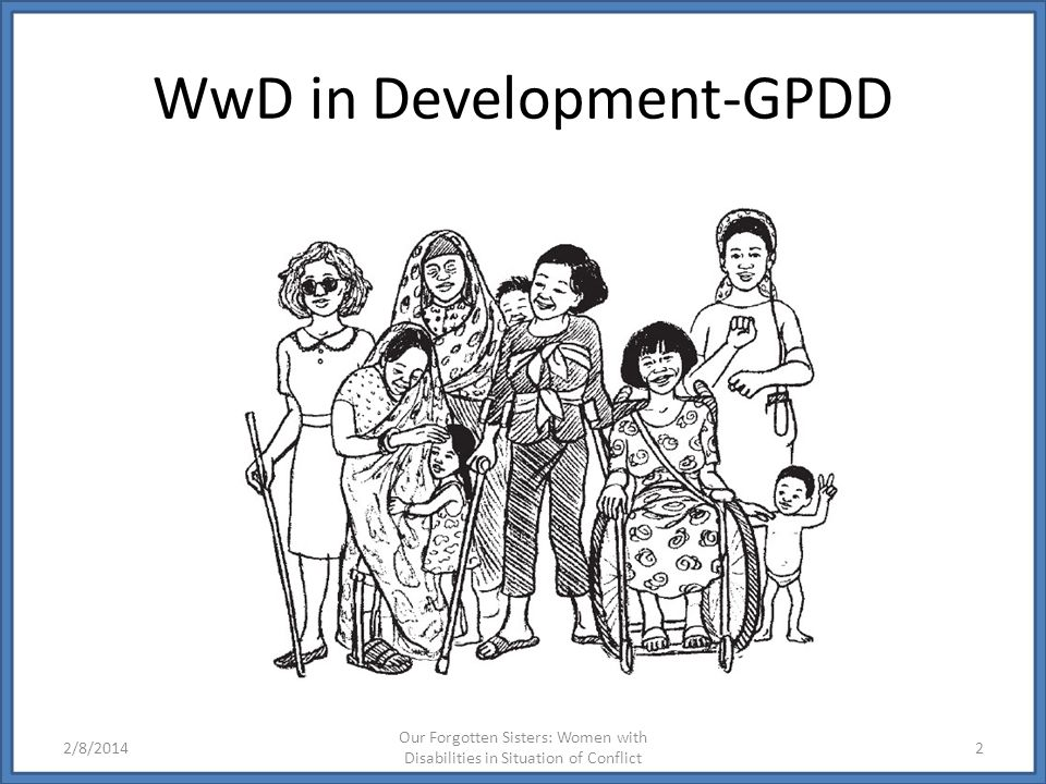 WwD in Development-GPDD